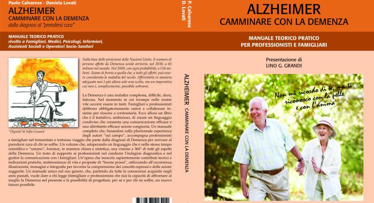 Cop Vol Alzheimer - fronte e retro